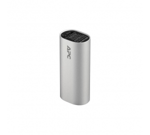 apc-power-bank-3000mah-silver-m3sr-ec.jpg